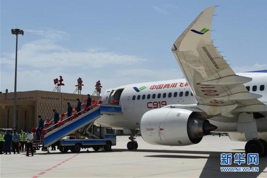 (图文互动)(5)国产C919客机飞抵吐鲁番 开展高温专项试飞