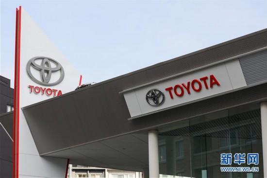 (國際)(2)豐田全球產量5月創最大降幅