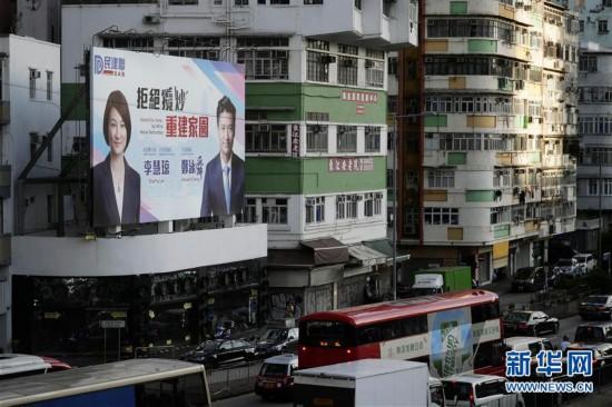 (港澳台·图文互动)(6)特稿:回归祖国廿三年 香港凝心聚力再出发