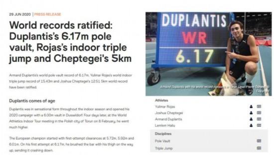 世界田联:三项新湖南卫视高清在线直播世界纪录获得认证