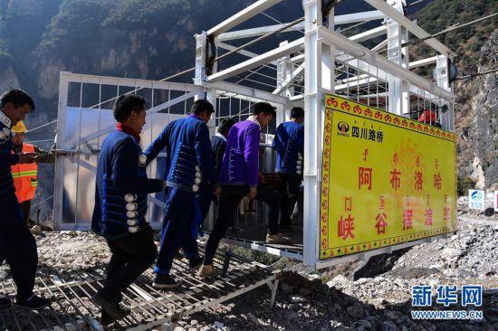 (圖文互動)(4)我國最后一個具備條件通硬化路的建制村阿布洛哈村通車了
