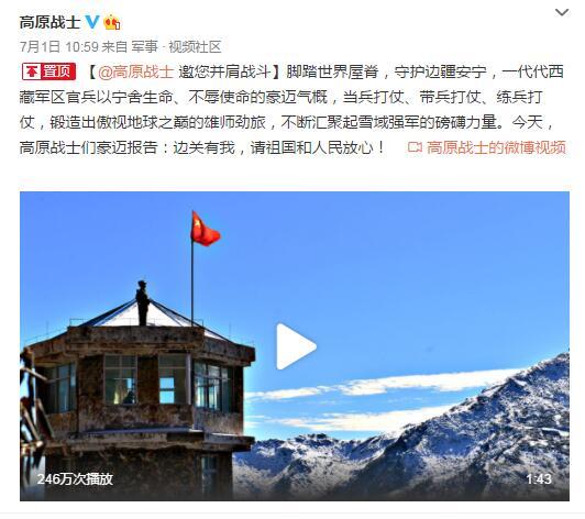 西藏军区多型火炮高原实弹射击演练画面引关注