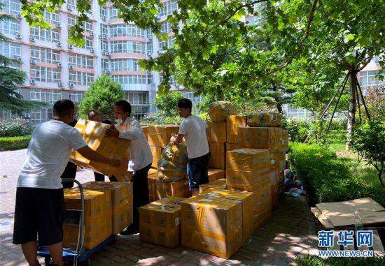 """(教育)(3)北京理工大学的特殊""""毕业寄"""""""