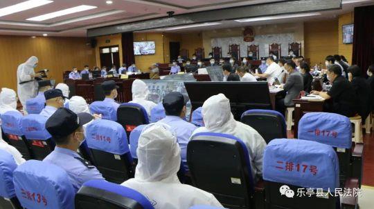 乐亭法院依法对项某员等18名被告人涉黑案件进行一审宣判