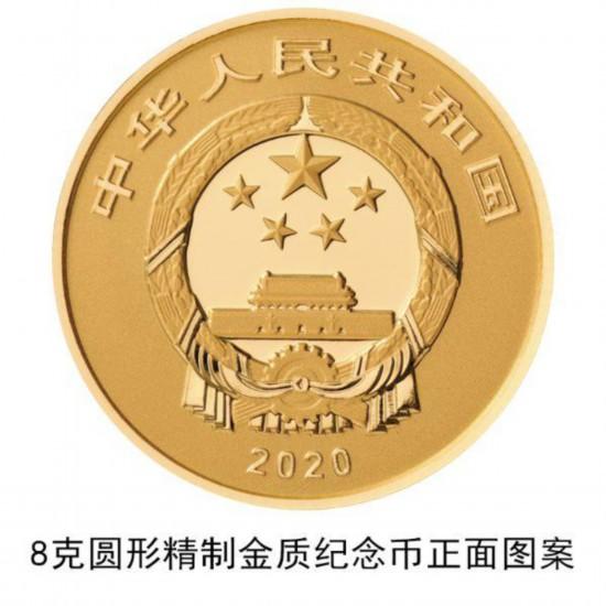 央行7月6日發行世界遺產(良渚古城遺址)金銀紀念幣一套