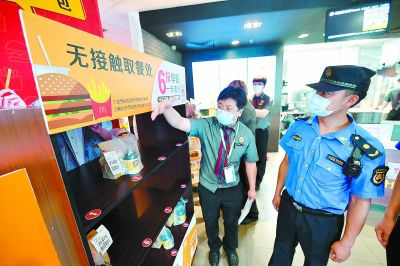 """北京市考生身体健康稳定  考试入场无需出示""""绿码"""""""
