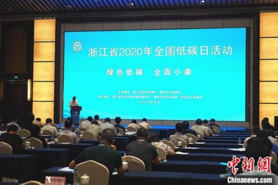 浙江省各都市のクリーンエネルギー公共バスが占める割合は70%に