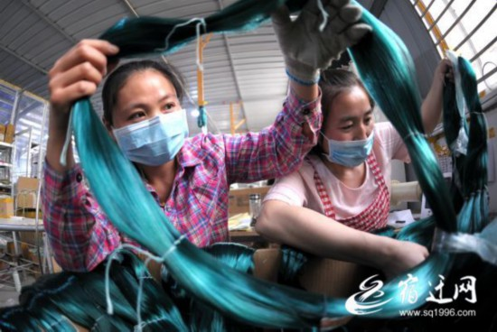 (全媒体)小渔具大产业(876920)-20200703093333