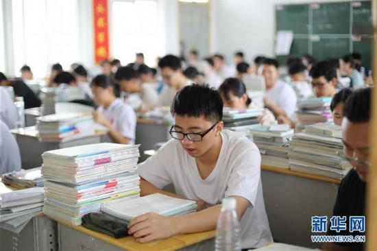 #(教育)(1)信心滿滿迎高考