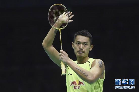 (体育)(20)羽毛球奥运冠军林丹宣布结束国家队生涯