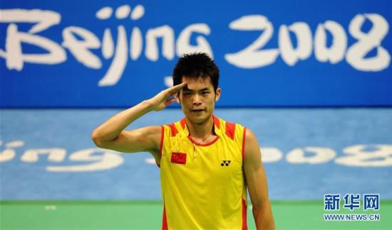 (体育)(1)羽毛球奥运冠军林丹宣布结束国家队生涯