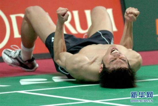 (体育)(9)羽毛球奥运冠军林丹宣布结束国家队生涯