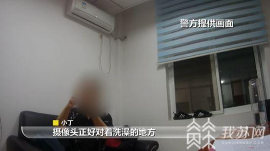 男子在南京一合租房浴室装针孔摄像头 拍下自己成证据