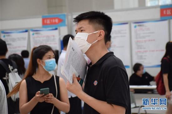 (社会)(1)天津:专场招聘会助力毕业生就业