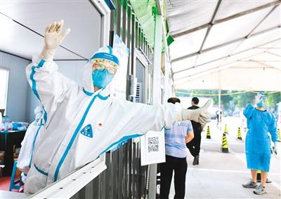 对疫情反弹防控有力有效 外媒给北京打高分