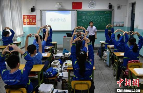 """高考前的""""最后一课""""同学们向班主任做比心手势"""