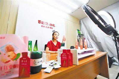 """""""互联网+宁夏枸杞""""拓宽销售渠道"""