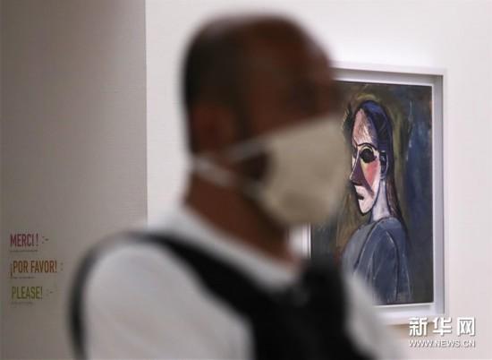 (国际疫情)(1)法国巴黎蓬皮杜艺术中心重新开门迎客