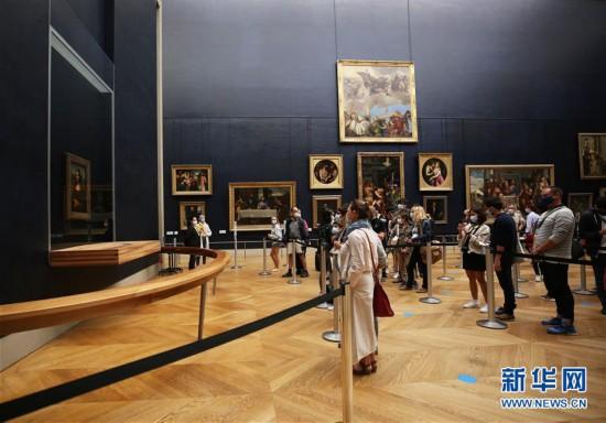 (国际疫情)(1)法国卢浮宫重新开门迎客
