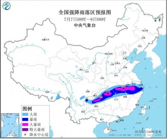 安徽浙江湖北湖南贵州等地部分地区有大暴雨
