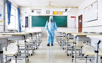 河北省47.17万考生今日高考各个考点都增设防疫副主考