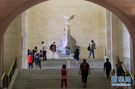 (国际疫情)(11)法国卢浮宫重新开门迎客