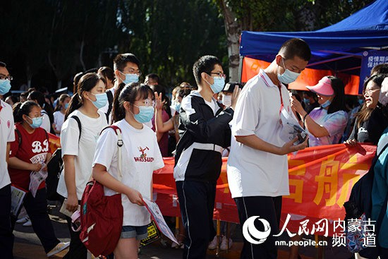 """今天,内蒙古16万余名考生迎来特殊""""大考"""""""