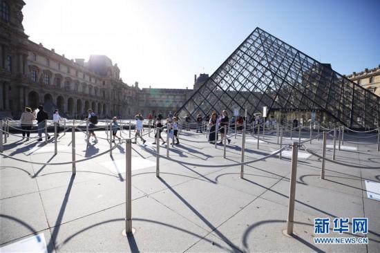 (国际疫情)(5)法国卢浮宫重新开门迎客