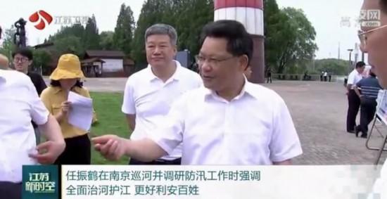 任振鹤在南京巡河并调研防汛工作:全面治河护江 更好利安百姓