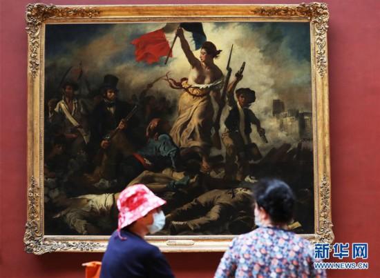 (国际疫情)(10)法国卢浮宫重新开门迎客
