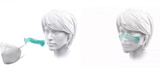 保护面部的弹性结构体.png