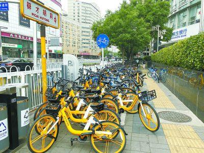 共享单车完美入栏卡在哪儿?