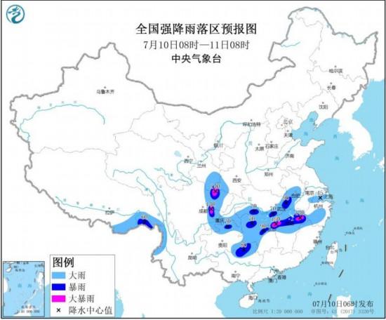 警惕!中央气象台7月10日继续发布暴雨黄色预警