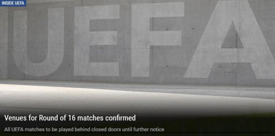 欧冠1/8决赛未赛场次将在原定球场空场进行