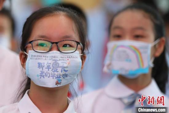 """南京小学生自制""""告白口罩""""挥别校园"""