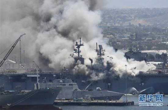 (国际)美国圣迭戈海军基地发生火灾致21人受伤