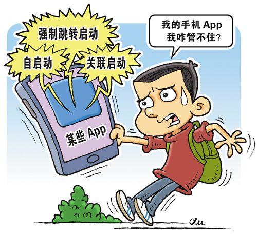 http://www.k2summit.cn/yulemingxing/2741531.html