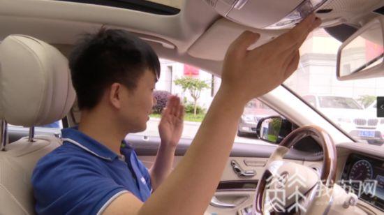 蚂蚁搬迁 公司深圳南京:170萬奔馳邁巴赫空調罷工壓縮機現裂縫