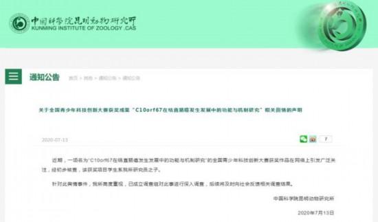 http://www.kmshsm.com/kunminglvyou/59984.html