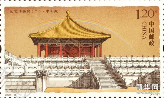 (文化)(3)《故宮博物院(二)》特種郵票發行