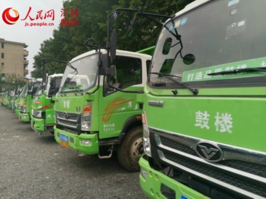 图为南京市鼓楼区出新提升后的五小工程车辆。石磊/摄