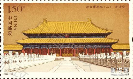 (文化)(4)《故宮博物院(二)》特種郵票發行