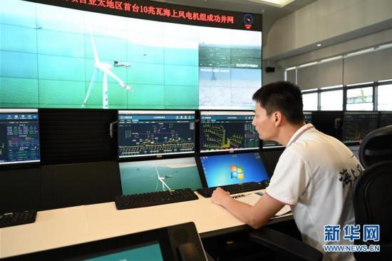 (经济)(1)国内首台10兆瓦海上风电机组成功并网发电