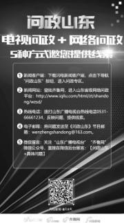 """""""中国新闻奖气质""""长啥样?"""