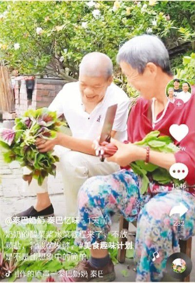 http://www.weixinrensheng.com/caijingmi/2188568.html