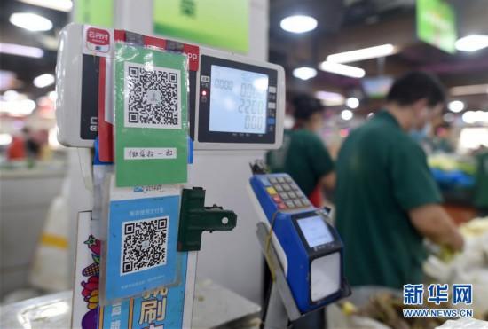 (新华全媒头条・图文互动)(12)启动数字经济新引擎――15种新业态新模式创造中国发展新机遇