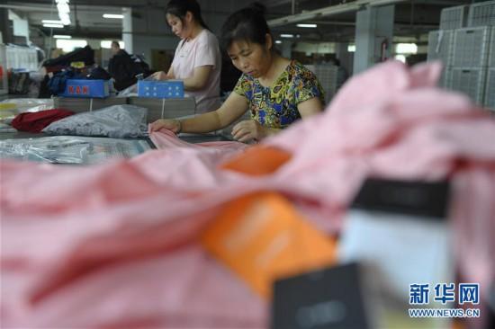 (经济)(1)福建石狮:调整产销策略 积极应对市场