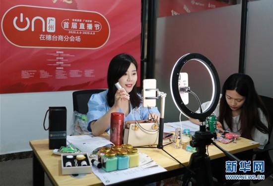 (新华全媒头条・图文互动)(17)启动数字经济新引擎――15种新业态新模式创造中国发展新机遇
