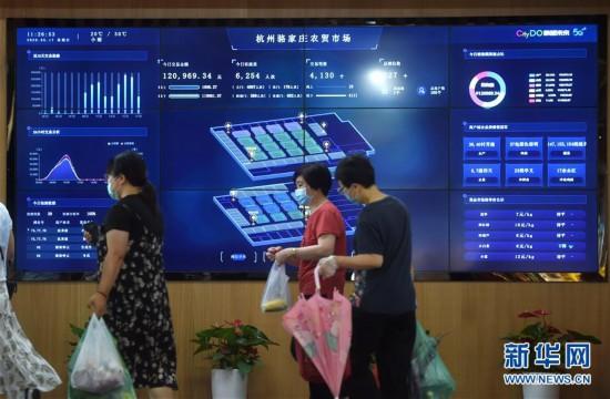 (新华全媒头条・图文互动)(15)启动数字经济新引擎――15种新业态新模式创造中国发展新机遇