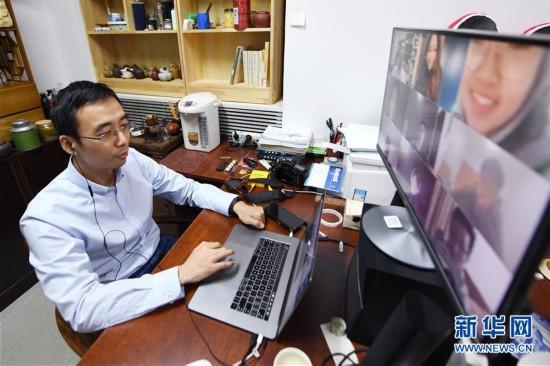 (新华全媒头条・图文互动)(1)启动数字经济新引擎――15种新业态新模式创造中国发展新机遇